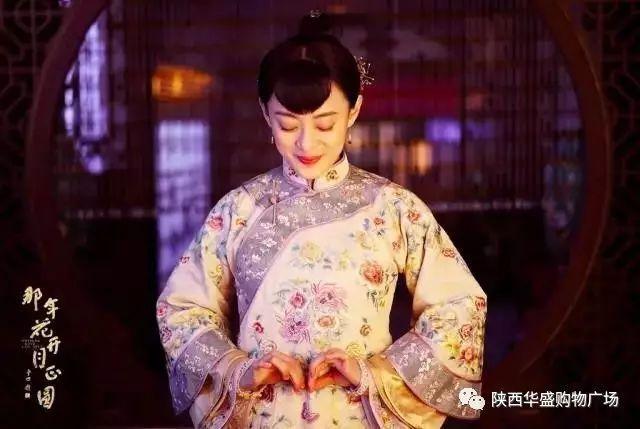 【华盛汉中西环路店】那年花开月正圆_搜狐娱乐_搜狐网