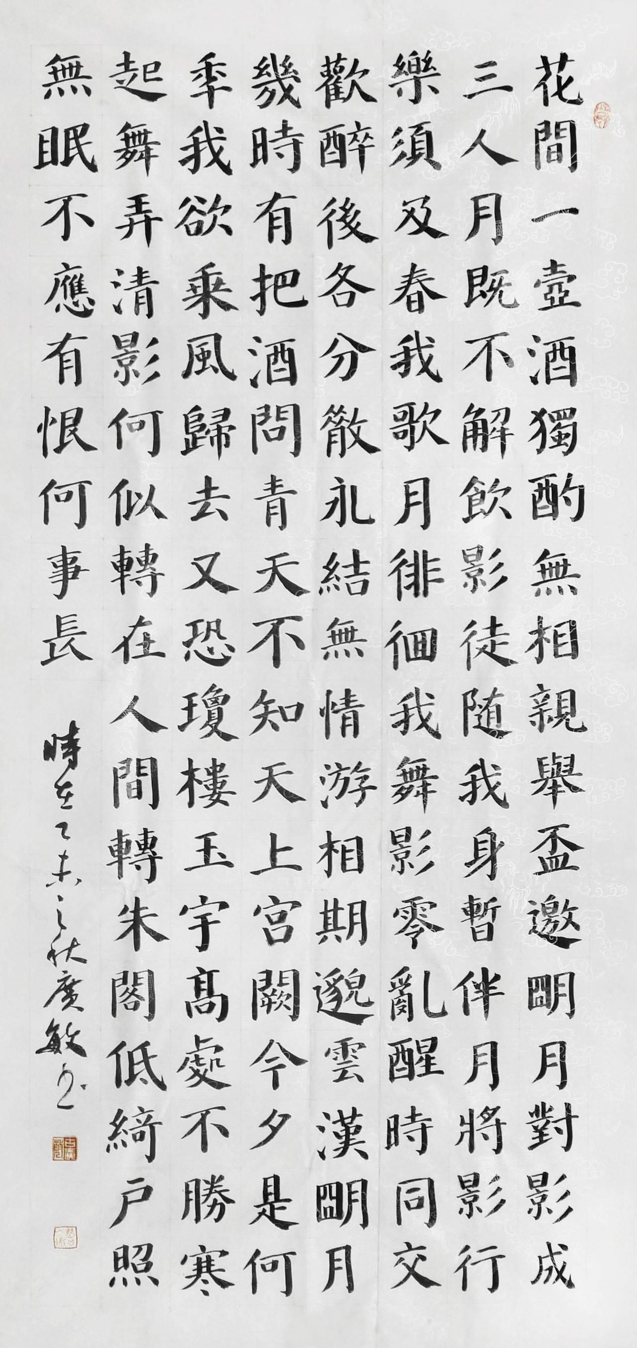 文化 正文  出版:《中国梦·劳动美》首届广东省职工书画创作大赛作