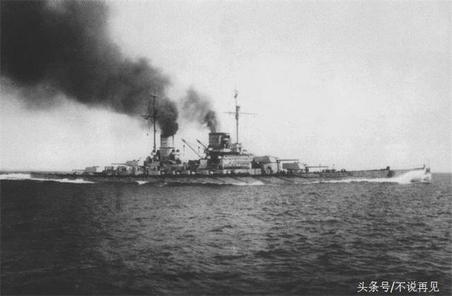 德国海军实力不容小觑,曾靠它一举击沉英国2艘