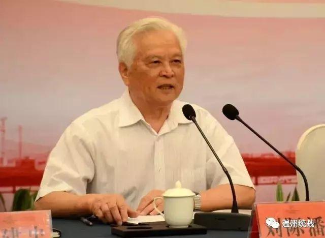 【县市区动态】凝聚共识 积极履职 苍南县工商联组织40位企业家捐资