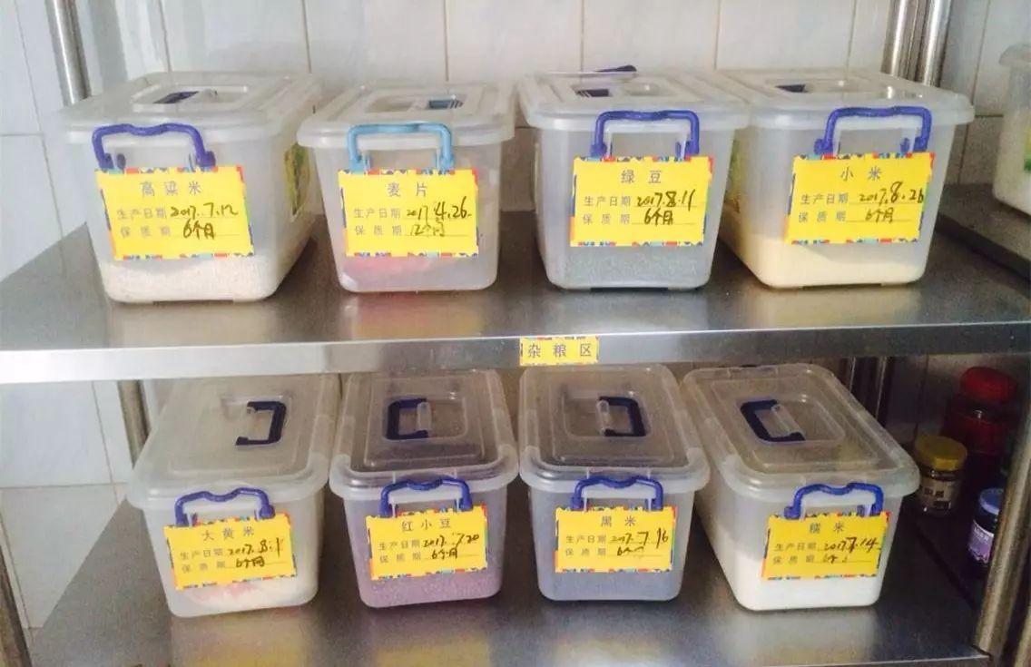 荣成曙光宝威幼儿园的厨房班要搞事情!图片