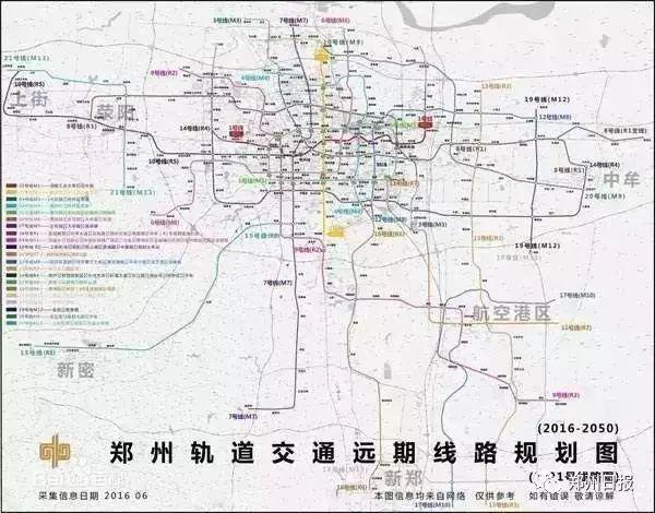 定了!郑州地铁10号线从火车站到上街机场,将来连接至巩义图片