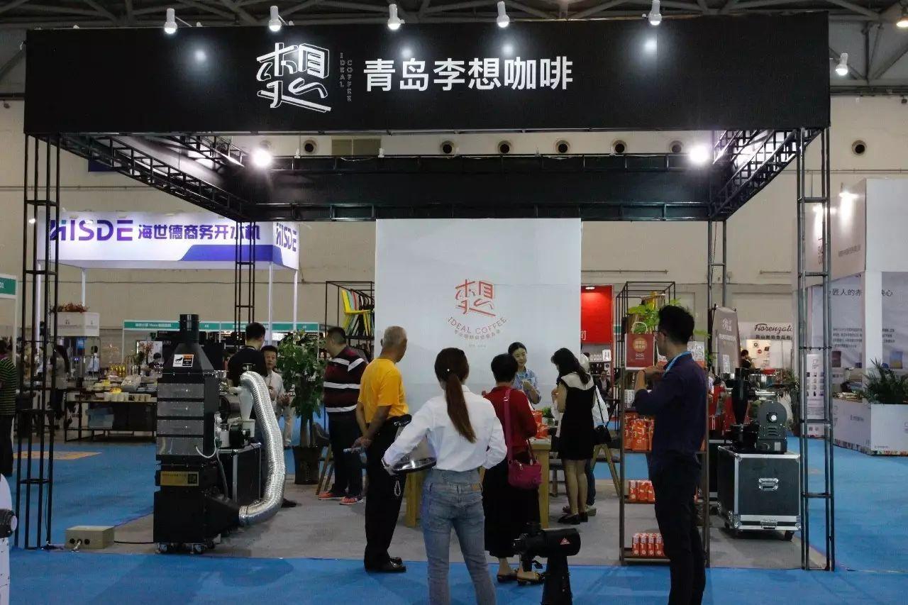回顾与发现|2017青岛国际咖啡展 DAY2、DAY3精彩瞬间