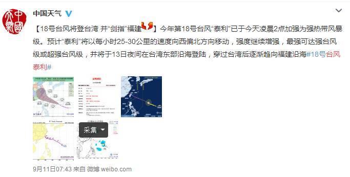 免费的黄色网站谁能�9.9.*_今年第9个高温黄色预警生效!深圳人,你的夏天至少还有