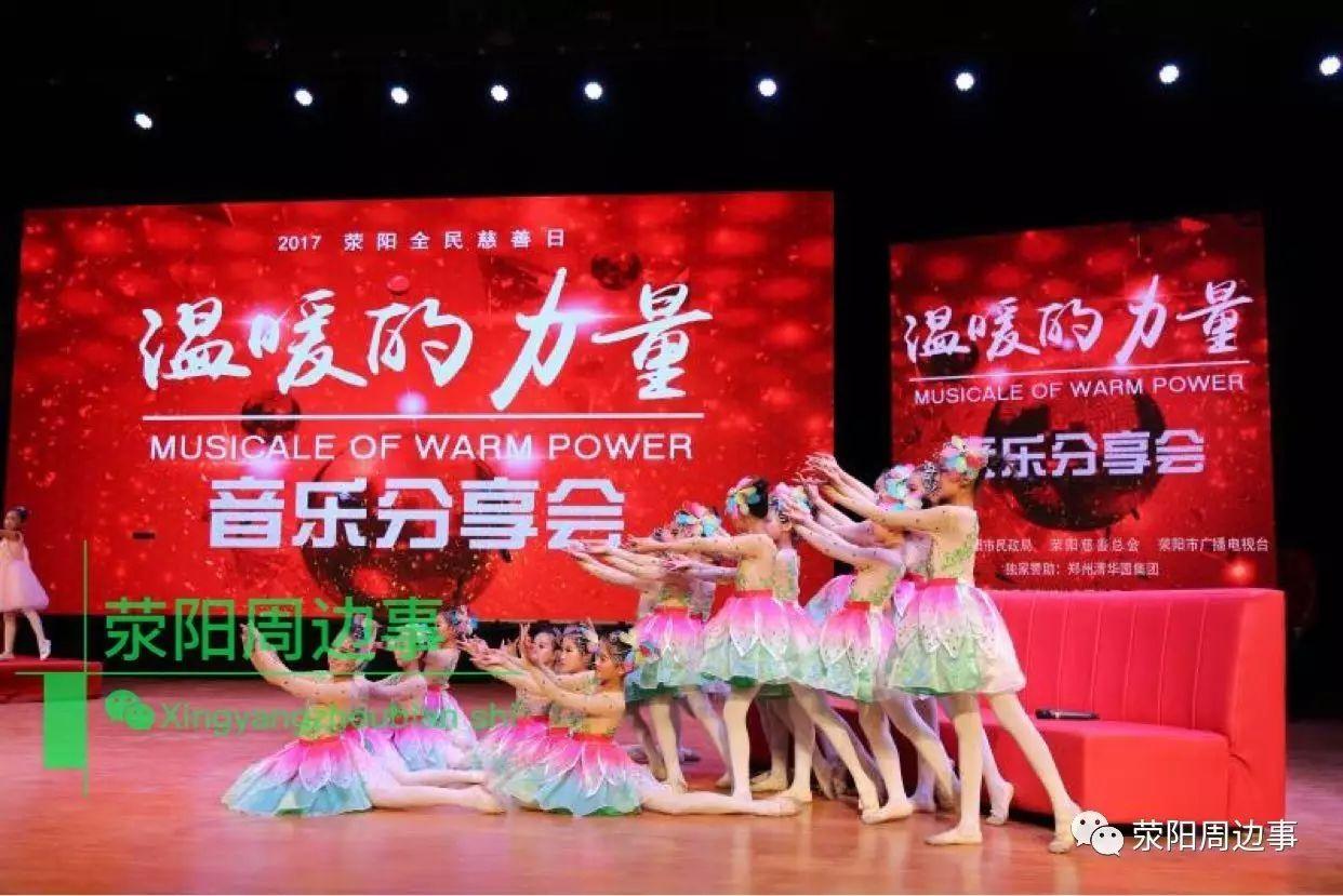 潍坊菲林国际婚纱摄影_潍坊瀚声国际学校图片