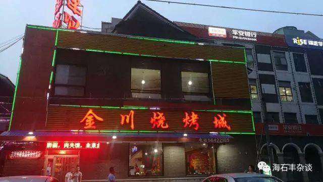 北京台湾街有什么好吃的图片