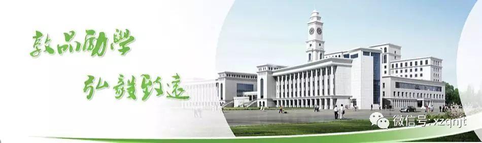 """校门是哈师大的标志性建筑 正面""""哈尔滨师范大学"""" 早已刻在每个师大图片"""
