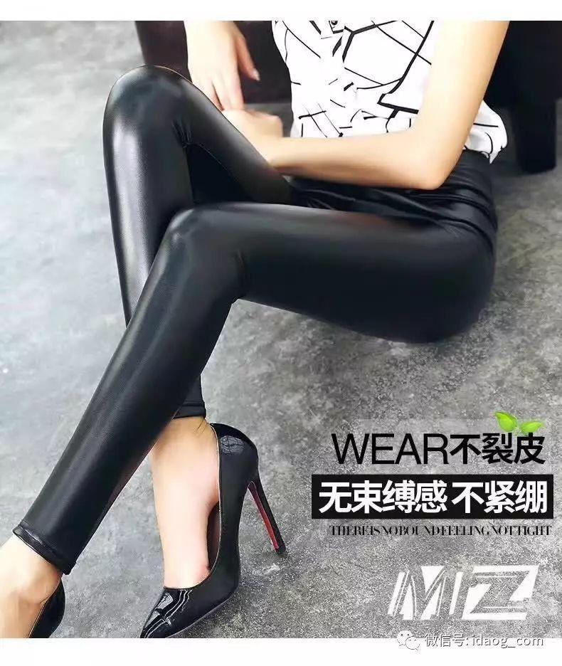 2017年最新款mz皮裤厂家怎么查防伪授权