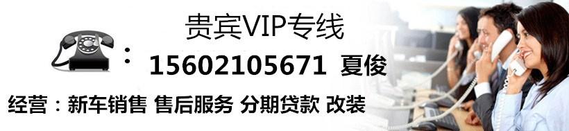 中东版酷路泽4600报价 V8丰田4.6陆巡相关配置参数表
