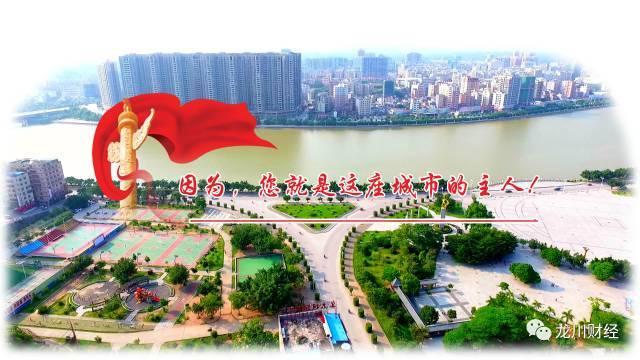 河源龙川人口_河源龙川老隆特产图片