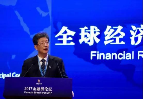 """聚焦""""金融改革和风险防控"""" 东方银谷受邀参加2017金融街论坛"""