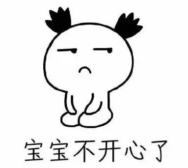 动漫 简笔画 卡通 漫画 手绘 头像 线稿 383_342
