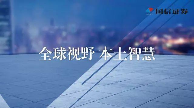 5G系列报告之四:5G产业链梳理及投资机会