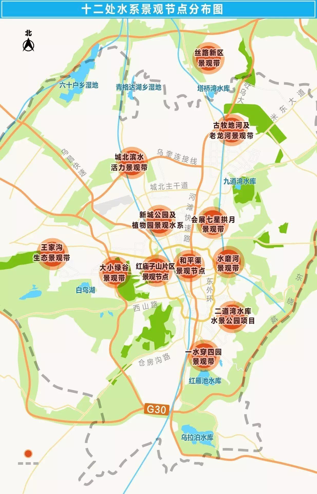 乌鲁木齐高新区规划图