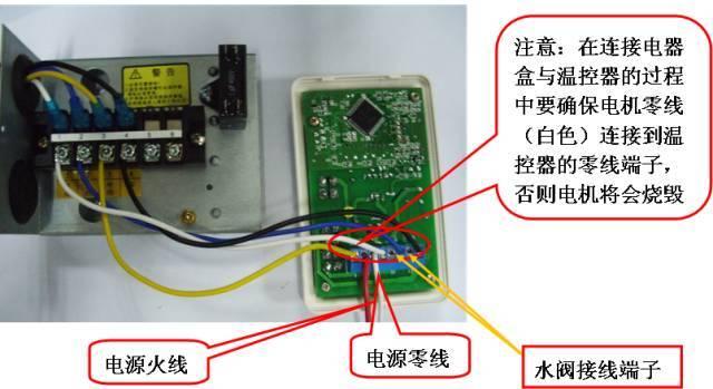 格力风机盘管空调电机接线检查方法