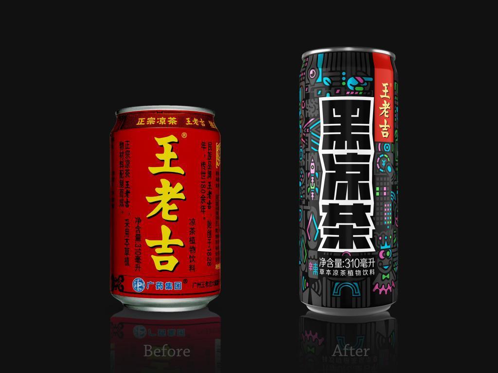 王老吉与百事可乐推出小黑瓶,可是后者有钱却买不到