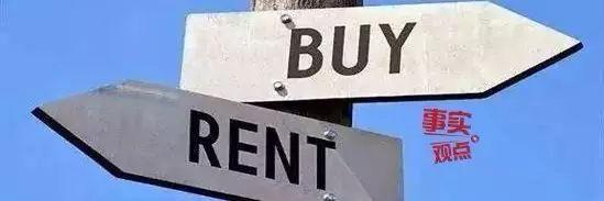 8月土地市场:溢价率走低,租赁房用地将成热点