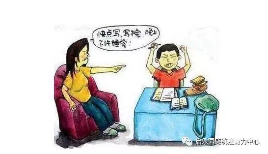 """""""最后只要母亲在旁边,孩子做作业时就会情不自禁地浑身发抖.图片"""