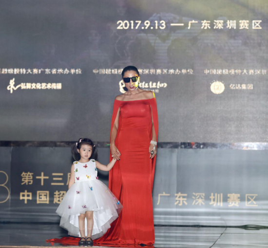 国际时尚达人唐拉拉2018中国超级模特大赛新闻发布会