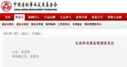[转载]上海中汇爱五福投资集团涉及非法集资