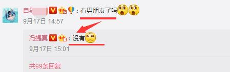 lol冯提莫长期停播,微博称周二见,跳槽还是续约?图片