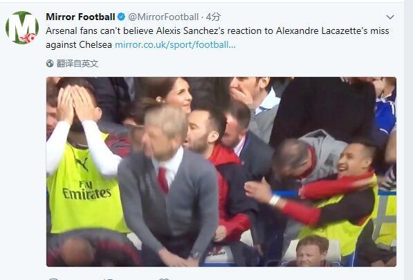 队友失良机桑切斯竟爆笑 球迷:他不在乎阿森纳