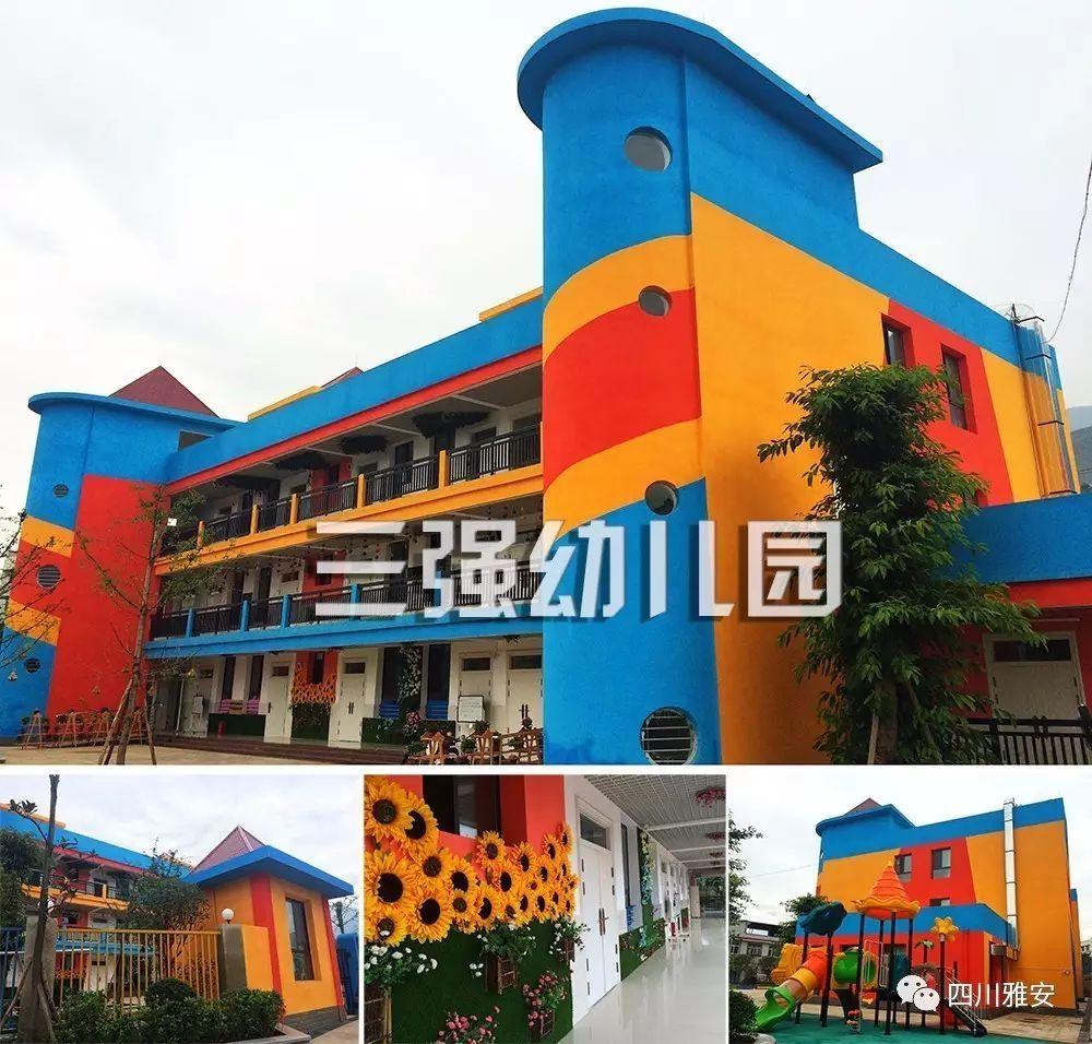 远望去,幼儿园外墙被粉刷上了蓝,橙,红等多种色彩,搭配上丰富的几何