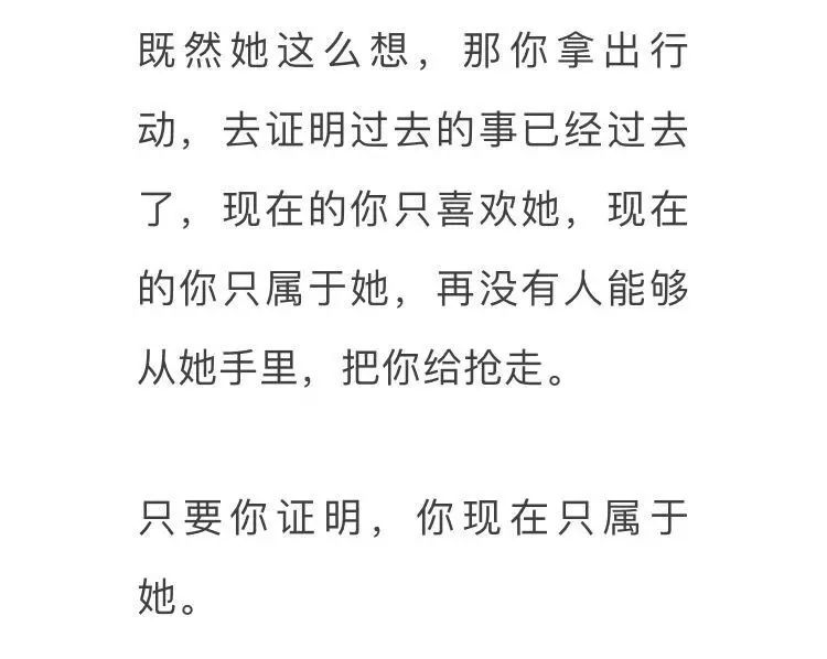 18 good night  音乐 /:《远走高飞》- 金志文 你介意男友跟别人发生