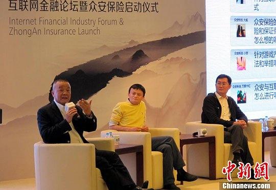 众安保险将登陆港股主板交易近700亿元市值高还是低?