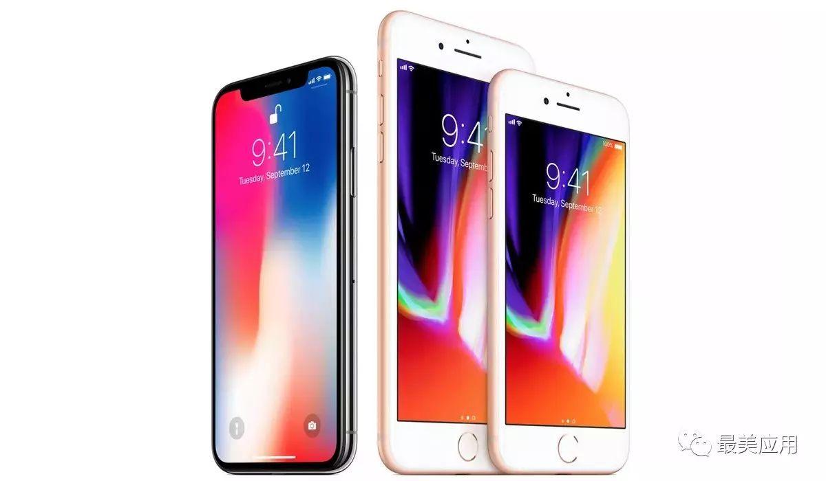 重大推送值得更新苹果ios11即将升级辽宁干手机图片