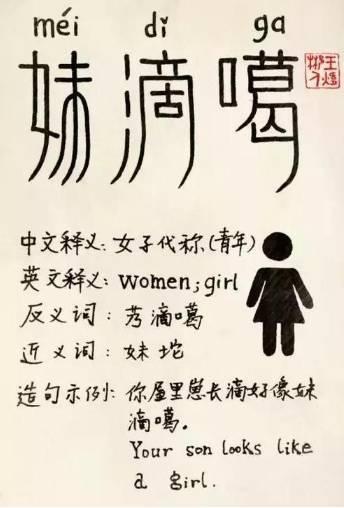 人口流动相当频繁,所以深受到西南官话的影响,与四川方言相似.