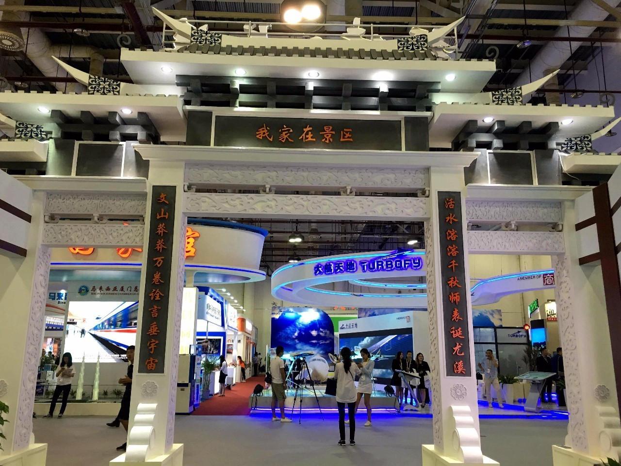 财经 正文  据介绍,整个展馆主要由图文展板,产品体验区,产品展示区