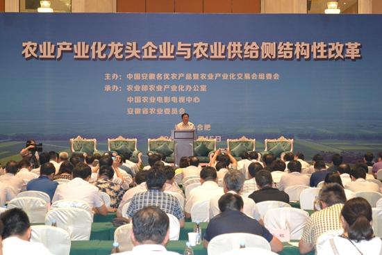 农业部:推进农业供给侧改革龙头企业要发挥引领作用