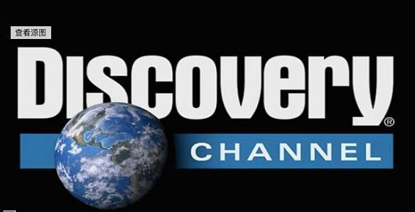 """历史短视频的""""未来生意"""":付费只是第一步,中国的Discovery才是目"""