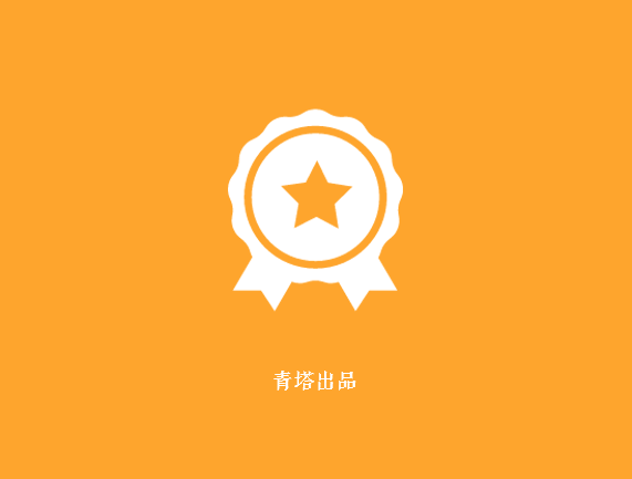 2017年亚太材料科学院院士出炉,中国大陆13名科学家当选!
