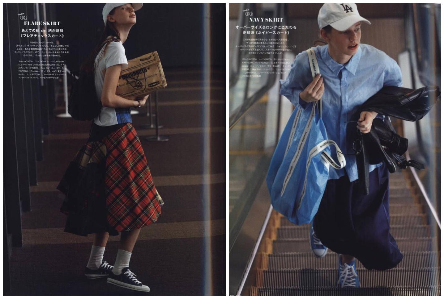 谁说时尚杂志boring?这几本杂志包你翻到手抽筋!
