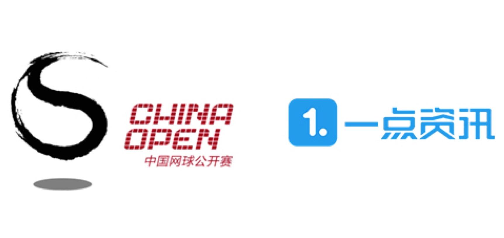 一点资讯logo_畅快观赛!一点资讯获中国网球公开赛独家短视频播放权