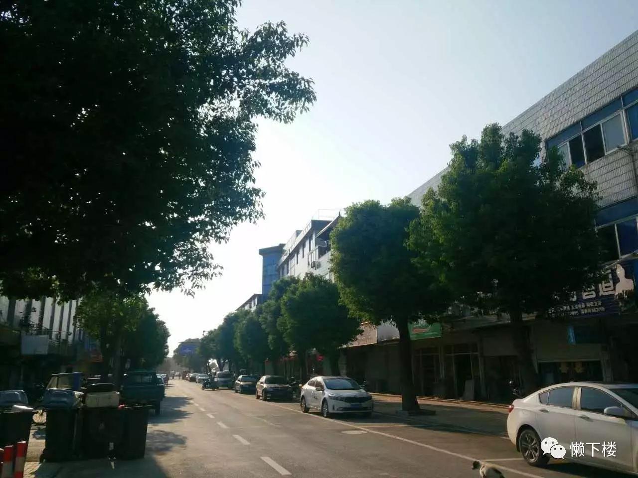 广饶县大码头乡央上三村村民委员会_顺企网