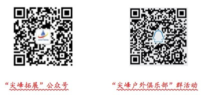 江庆物业2017年金龙水寨拓展训练营(第二批)圆满结束