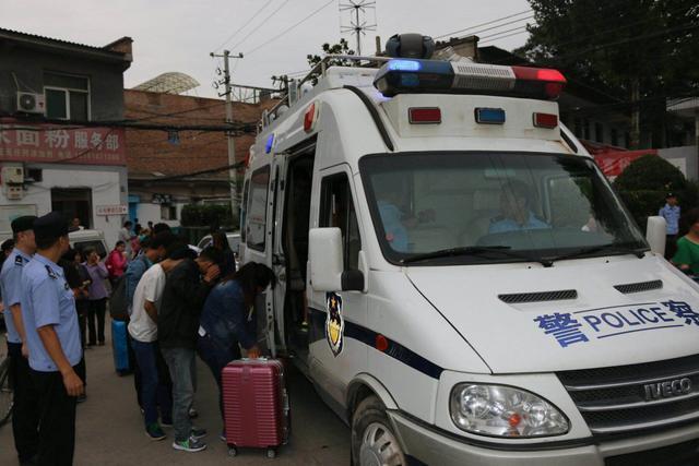 西安警方严打传销再出击 查获传销人员3062人