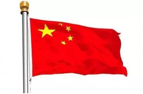 北京天安門觀升旗儀式