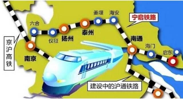 周知| 北沿江高铁最快明年开工,六合将有高铁站,扬州半小时到南京