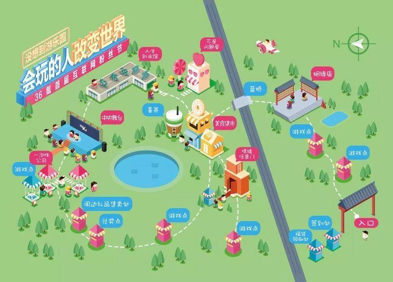 先奉上一份「没想到游乐园」全景地图