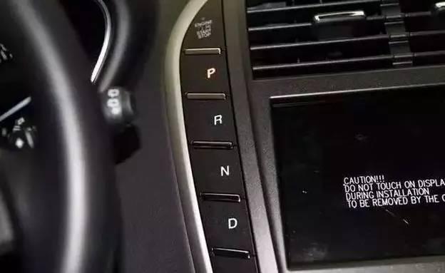 自动挡汽车按键功能图解