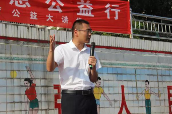 e百分教育走进绥宁县第一中学:践行中国梦 感恩公益行