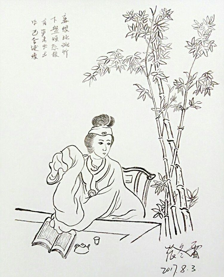 秋罗手绘线稿