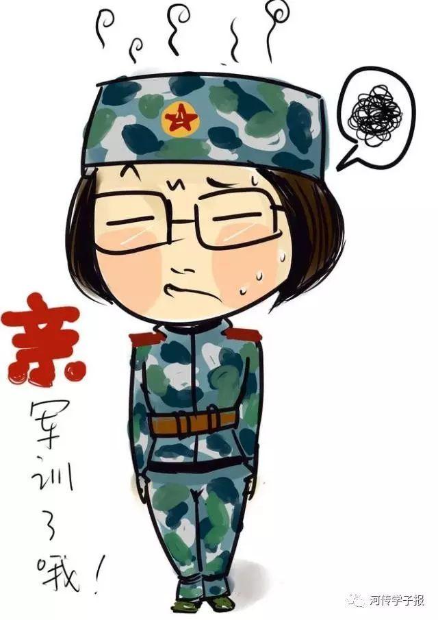 军训动画手绘海报标语