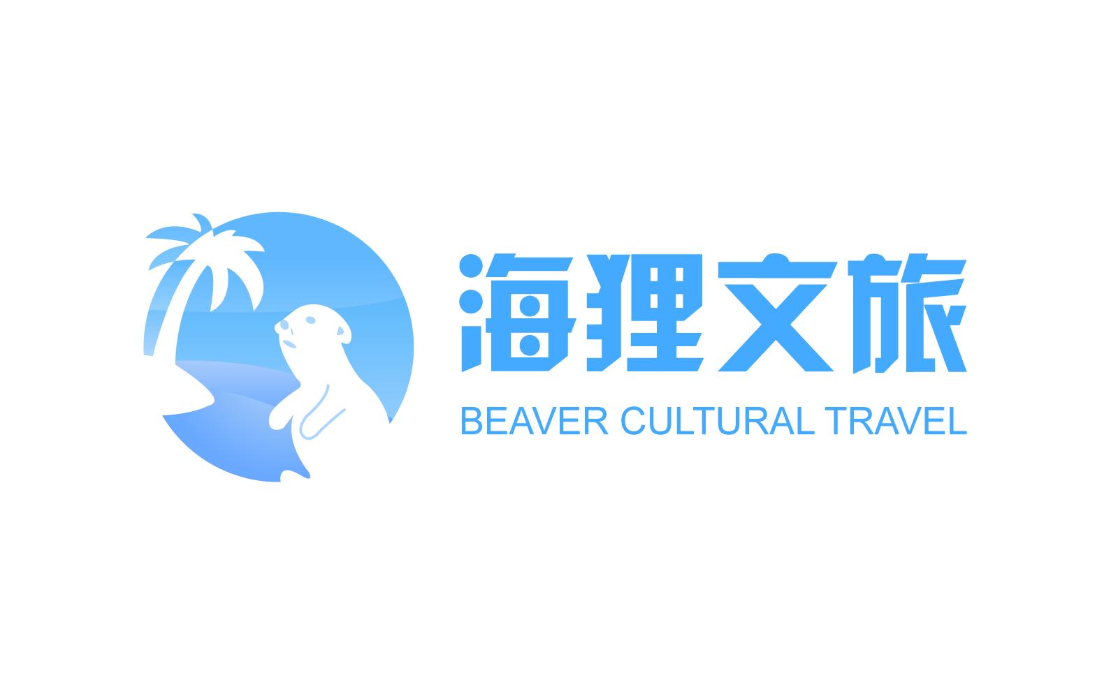 2018智慧旅游公司十大品牌榜中榜
