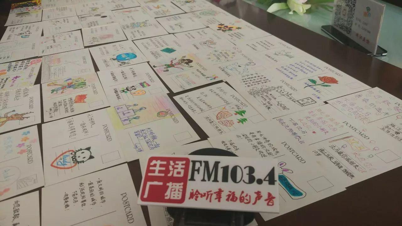 """当沈阳小学生手写的5000张明信片撞见""""沈马"""",一番别样"""