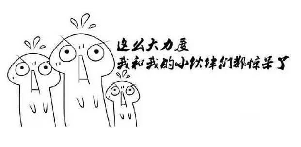 简笔画 手绘 线稿 621_303